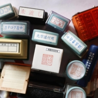 Hanko seals no longer in use by companies are seen collected at a Tokyo temple for a 'memorial service' in October before being discarded. | KYODO