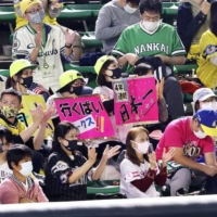 Hawks fans applaud the team's win over the Giants in Game 3 of the Japan Series on Nov. 24 at Fukuoka's PayPay Dome.  | KYODO