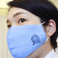 Amabie have made their presence known this year by adorning face masks, with wearers hoping the creatures will ward off the coronavirus. | KYODO