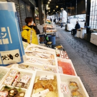 A market in Sapporo is deserted on Nov. 24 when the government decided to exclude trips to the city from the Go To Travel subsidy program amid the surge in coronavirus infections. | KYODO