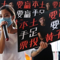 Prince Wong campaigns in Hong Kong in July.  | REUTERS