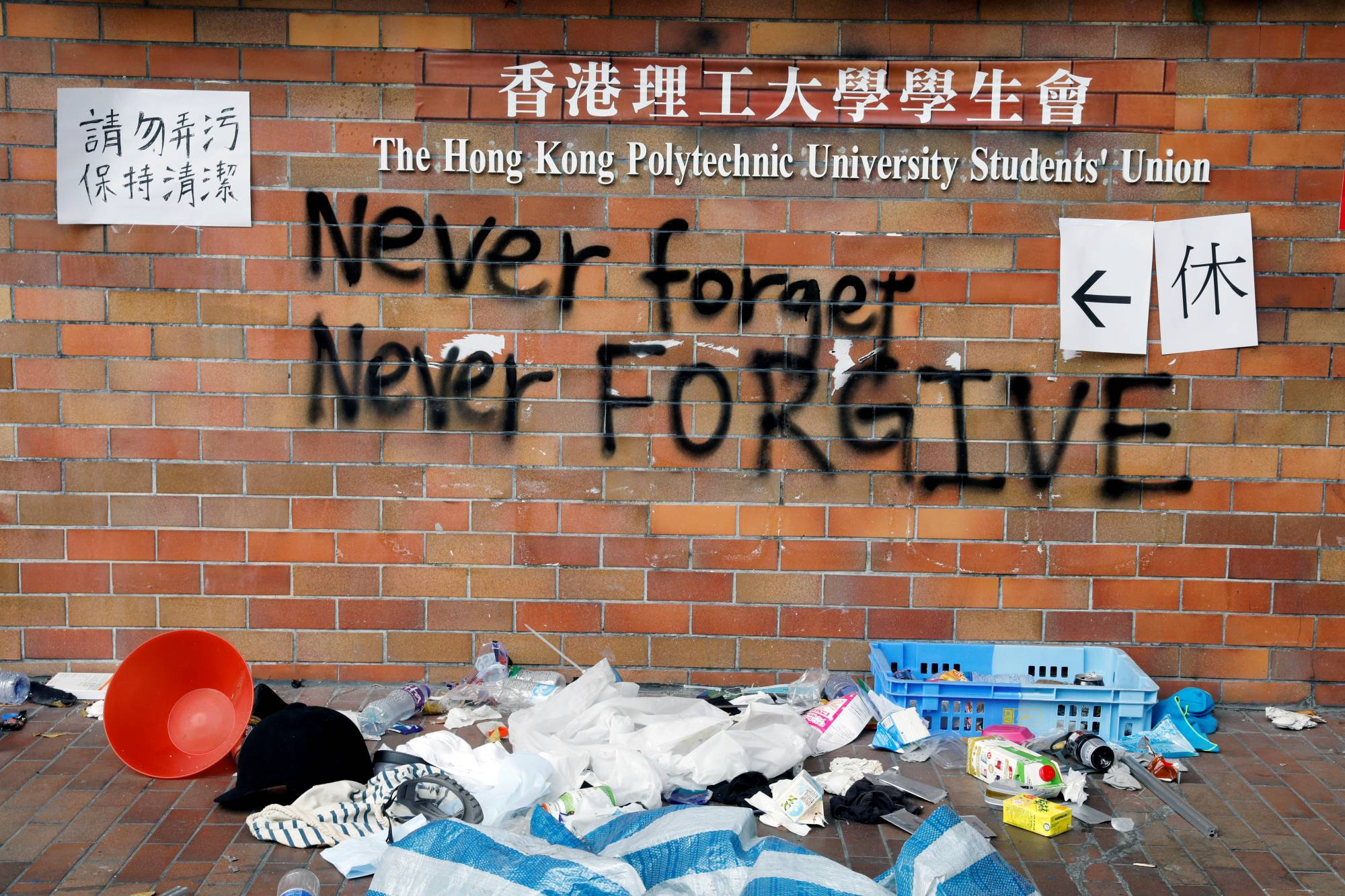 A wall on the campus of Hong Kong Polytechnic University in November 2019 | REUTERS