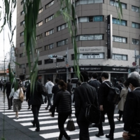 Japan's jobless rate rose to 3.1% in October, the highest level in over three years, amid the coronavirus pandemic. | BLOOMBERG