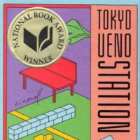 Urban ghost story: Yu Miri's novel, 'Tokyo Ueno Station,' is about the ghost of a homeless construction worker. |