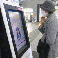 AI-equipped guide panels make Tokyo area train station debuts