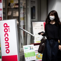 NTT Docomo plans to launch a low-cost brand like its domestic rivals and offer 20-gigabyte monthly plans at around ¥3,000, the sources said. | AFP-JIJI