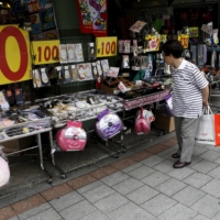 Consumer confidence in Japan improved for the third consecutive month in November. | REUTERS