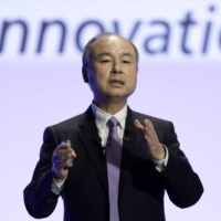 SoftBank winding down options trading after investor backlash