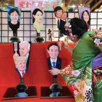 An employee of Kyugetsu displays hagoita wooden battledores featuring people who attracted public attention in 2020. | AFP-JIJI