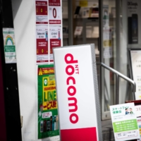 NTT Docomo Inc. unveiled a new budget smartphone plan on Thursday, the cheapest among Japan's three major carriers. | AFP-JIJI