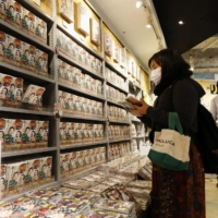 Copies of the 23rd and final volume of the 'Demon Slayer' manga series are lined up on bookshelves at a store in Tokyo on Friday. | KYODO