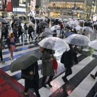 Friday's figure brought Tokyo's cumulative total of coronavirus infections to 42,793. | KYODO