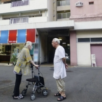 The government is considering raising medical payments of some people age 75 or older. | KYODO