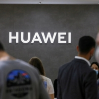 Canada could see the end of a nasty diplomatic dispute with China if the United States reaches a deal to release a Huawei executive from house arrest in Vancouver, but the affair shows that without the heft of its southern neighbor, Canada has no bargaining power with Beijing. | REUTERS