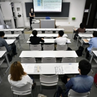 A western Japan university resumes in-person classes on Sept. 24, after months of online classes amid concerns over the novel coronavirus. | KYODO