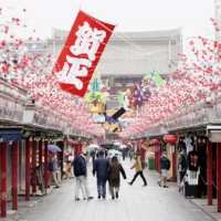 Tokyo tourism sector worried after government calls for restraint on travel subsidy program