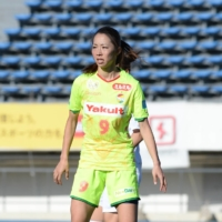 Ami Otaki looks on during JEF's Nov. 21 game against Cerezo. | DAN ORLOWITZ