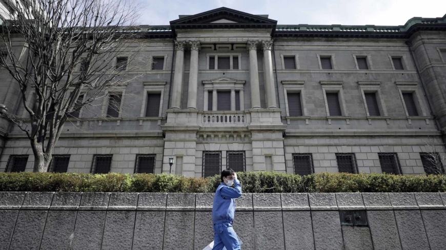 BOJ becomes biggest Japan stock owner with ¥45.1 trillion hoard