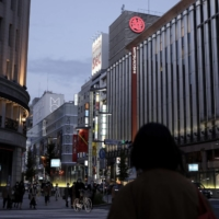 Suga raises bet on Japan's Go To Travel campaign with ¥73.6 trillion package