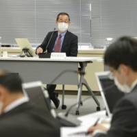 MOX fuel fabrication plant in Japan clears regulator's safety checks