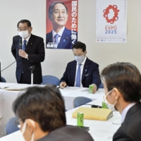 The Liberal Democratic Party's project team to discuss reform of the Science Council of Japan holds a meeting at the party's headquarters in Tokyo Wednesday. | KYODO