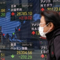 Tokyo stocks rebounded Wednesday with sentiment brightened chiefly by U.S. shares' broad-based advance. | AFP-JIJI