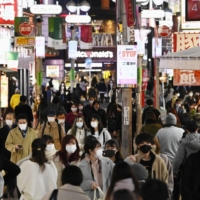 Japan's daily COVID-19 tally hits new record as Tokyo tops 600