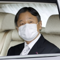 Emperor's New Year address to be by video due to pandemic