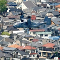 Top court orders Japan to pay damages over U.S. base noise pollution