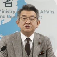 Communications minister urges NHK to lower fees quickly