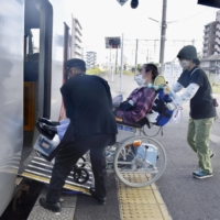 Unmanned stations in Japan cause headaches for disabled people