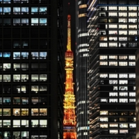 Tokyo reported 460 new cases of COVID-19 on Tuesday. | AFP-JIJI