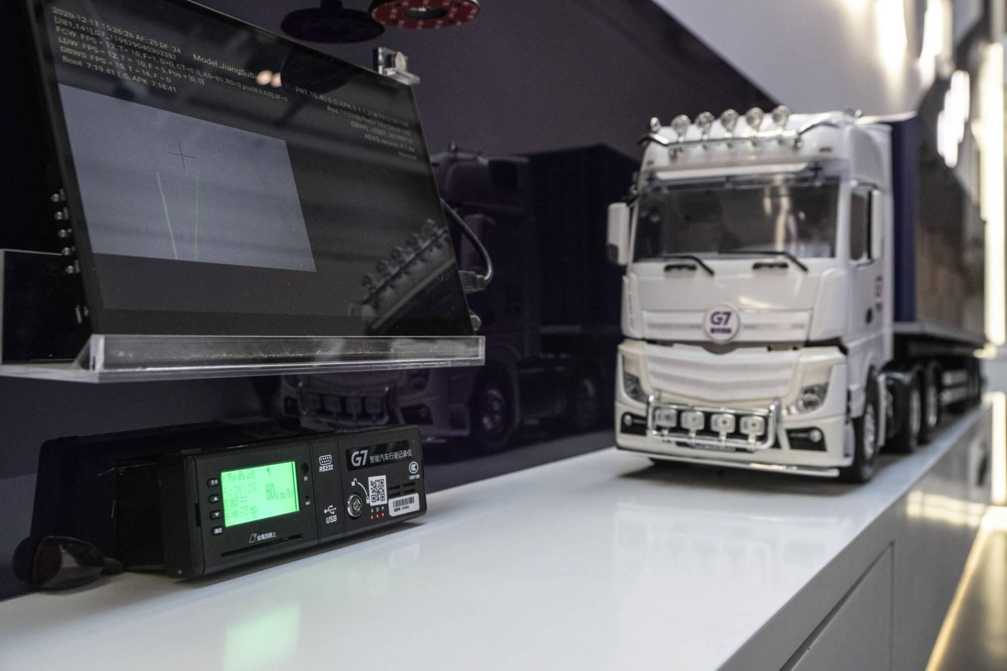 A unit for monitoring freight truck drivers and trailers at the G7 headquarters in Beijing | BLOOMBERG