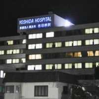 Yoshida Hospital in Asahikawa, Hokkaido, has suffered a huge cluster of COVID-19 infections. | KYODO