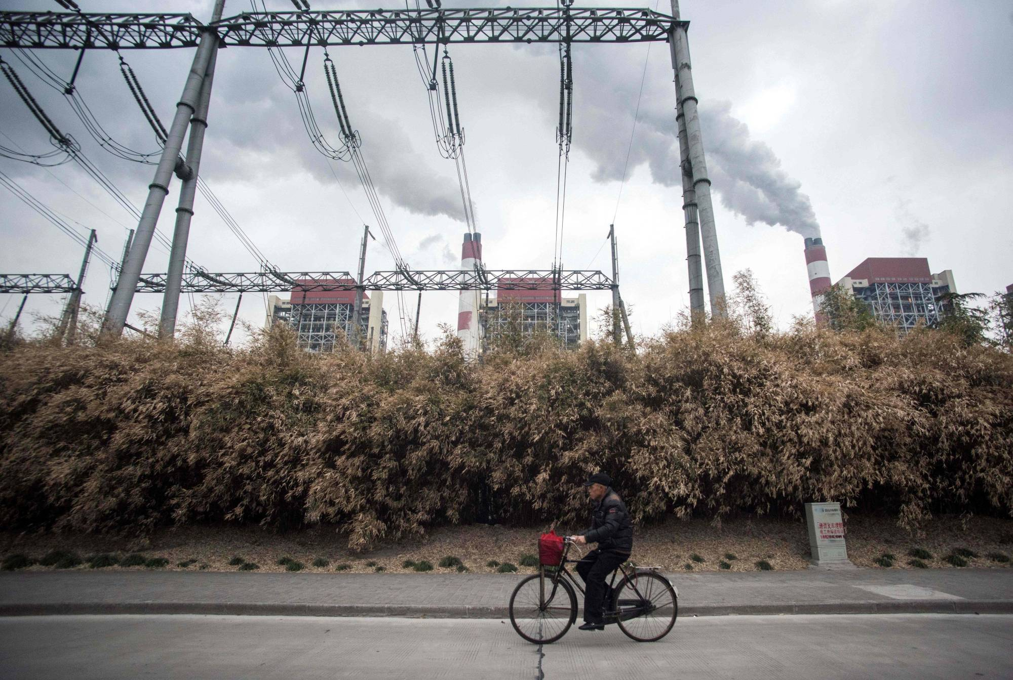The Shanghai Waigaoqiao Power Generator Company coal power plant | AFP-JIJI