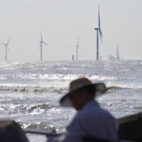 An offshore commercial wind power plant in Taiwan | KYODO