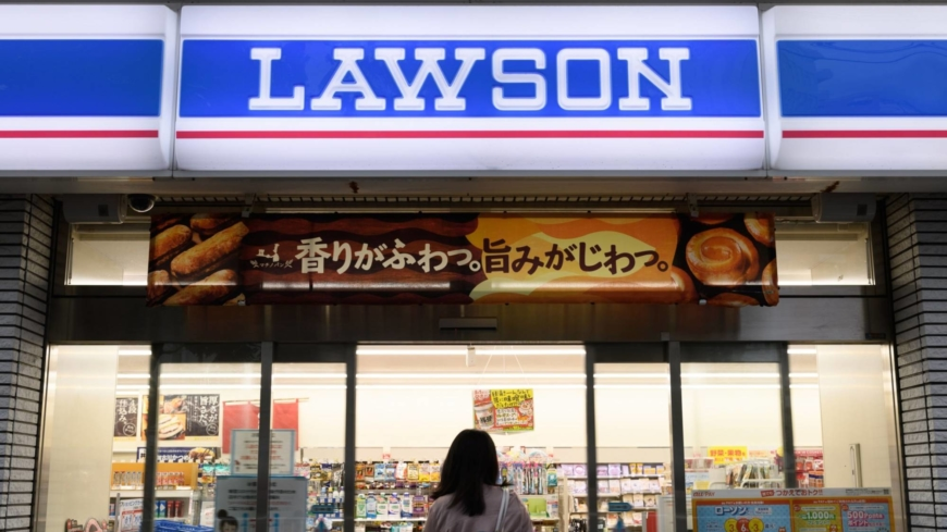 Lawson to close 85 stores nationwide over New Year's holidays