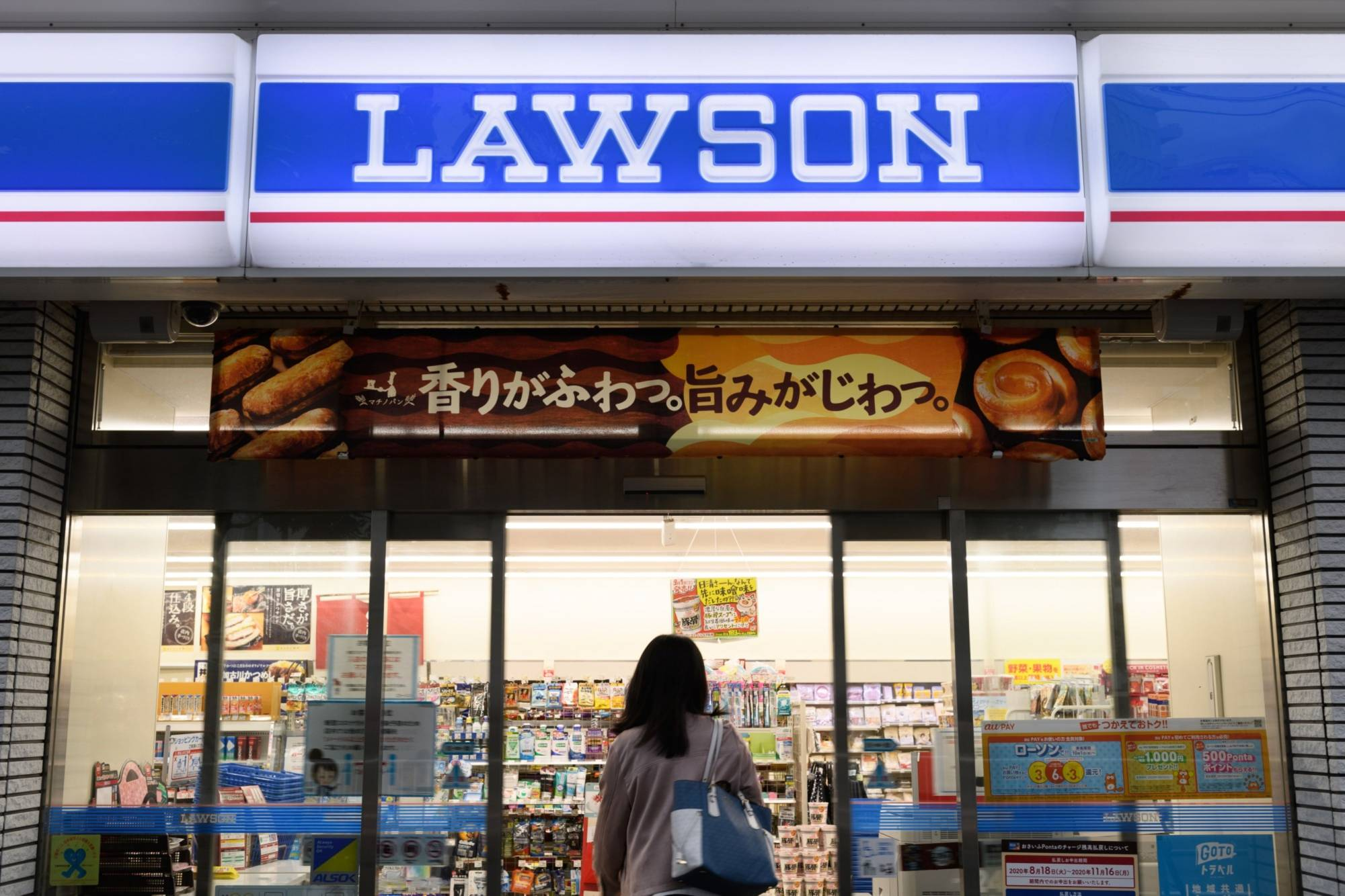 Lawson Inc. will allow franchise owners to shut stores for several days between Dec. 30 and Jan. 3 in business districts where customers are likely to decline during the holidays, according to sources. | BLOOMBERG