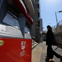 Japan Post Insurance is seeking to rebuild its business after a sales scandal last year ended with the resignation of senior management and a regulatory penalty. | BLOOMBERG