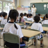 The government is considering reducing the maximum number of children per class to 35 from the current 40 in all grades at public elementary schools.  | KYODO