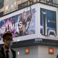 Sony's struggles in the first weeks of the PlayStation 5's launch could hurt its ability to draw gamers and developers to the new platform, undermining profits for years to come. | BLOOMBERG