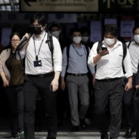 A $7 billion bet Japanese workers return to office life