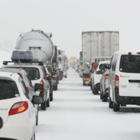 Thousand vehicles stranded, 10,000 without electricity after heavy snowfall