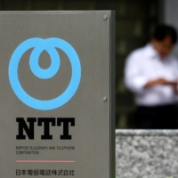 Record NTT bond deal causes Japan firms to pay more to borrow
