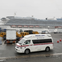 The Diamond Princess at Yokohama Port near Tokyo on Feb 13. The vessel was kept in quarantine amid the spread of infections of COVID-19 among passengers and crew. | KYODO