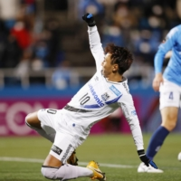 Gamba Osaka secure Emperor's Cup and ACL berths with victory