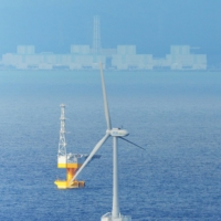 ¥60 billion wind power project off Fukushima to be dismantled