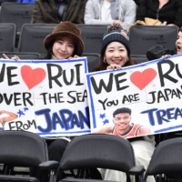 Social slam dunk: Washington Wizards scoring high with Japanese media strategy