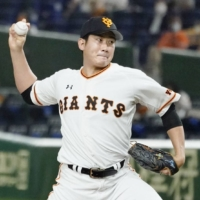 Giants pitcher Tomoyuki Sugano was named the 2020 Central League MVP on Thursday. | KYODO