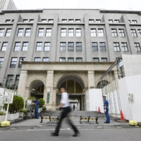 Japan's fiscal 2021 budget to be around ¥106.61 trillion
